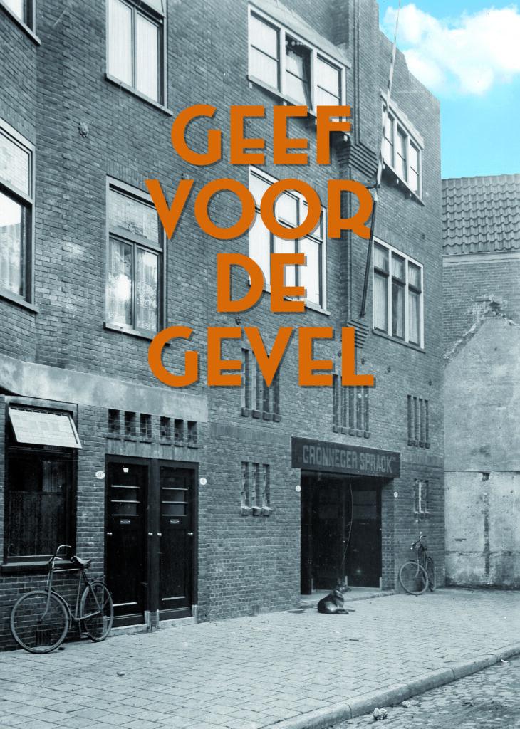 poster-van-gevel
